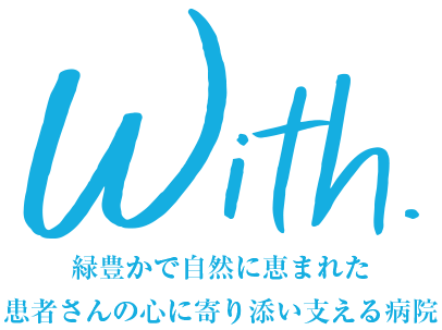 With.